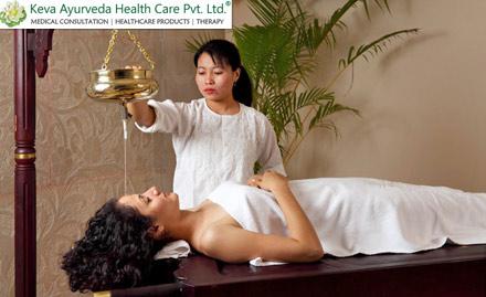 Keva Ayurveda Health Care