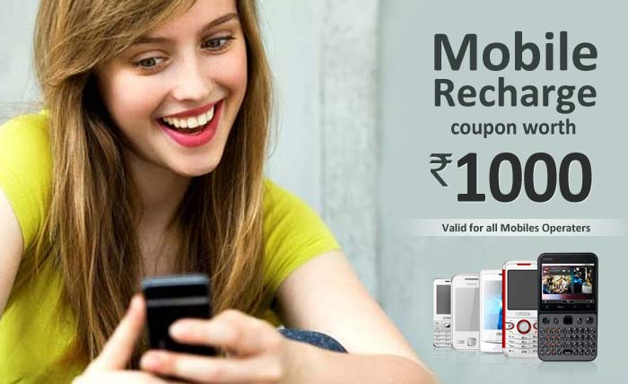 Mobile Recharge lucky draw offer