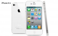 Apple iPhone 4S- 16GB Coupons