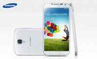 Samsung Galaxy S4 Lucky Draw Offer Coupons