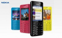 Nokia Asha 206 lucky draw offer
