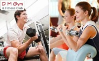 D M Gym & Fitness Club Coupons
