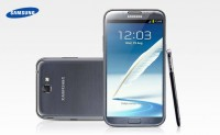 Samsung Note 2 N7100 Coupons
