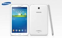 Samsung Galaxy Tab 3 8 Inch Coupons