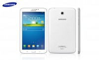 Galaxy Tab 3 211 Lucky Draw Offer Coupons