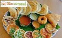 Vande Matharam