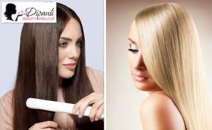 Dipauli Beauty Parlour