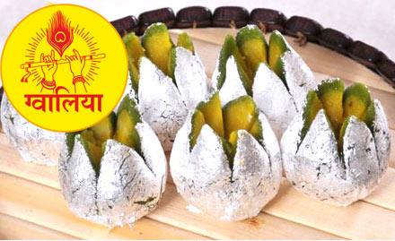 Gwalia Sweets