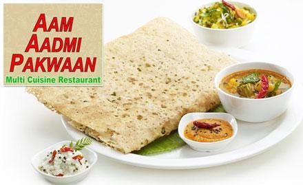 Aam Aadmi Pakwaan