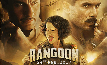 Rangoon Contest