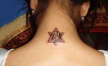 Gava Tattoo Studio